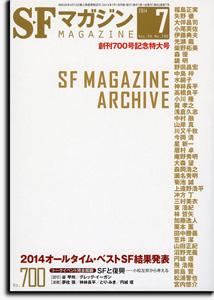SFM-No.700.jpg
